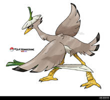 164 - Honor Fakemon by LeafyHeart