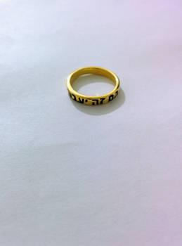 This Too Shall Pass Hebrew Ring, Jewish Jewelry by Jewishjewelery