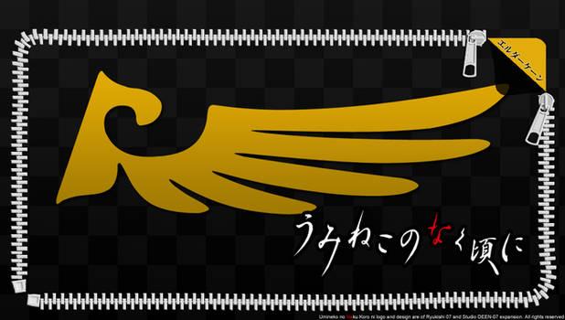 Umineko PS-Vita LockScreen