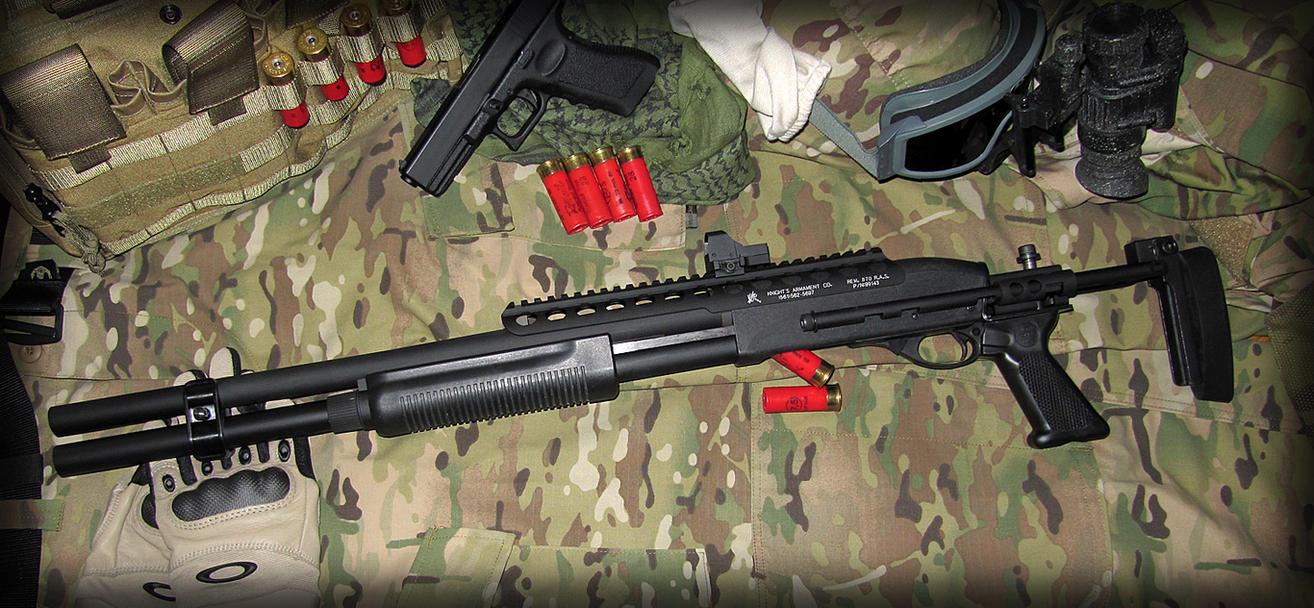 schrotflinte modell 870