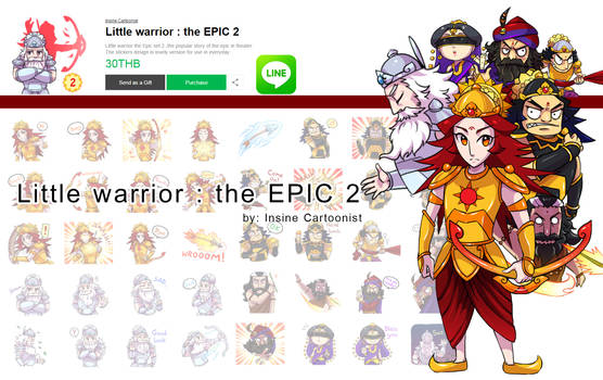 Little Warrior The EPIC 2