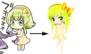 Sunnyside Gumi by VocaloidKatia