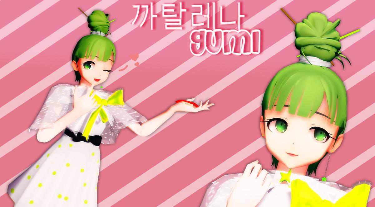 [MMD Newcomer] Catallena GUMI by VocaloidKatia