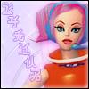 SC5: Ulala by HinaHikari