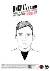 Nikita Kalin Poster