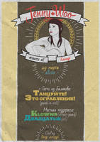 Jenny Woo poster