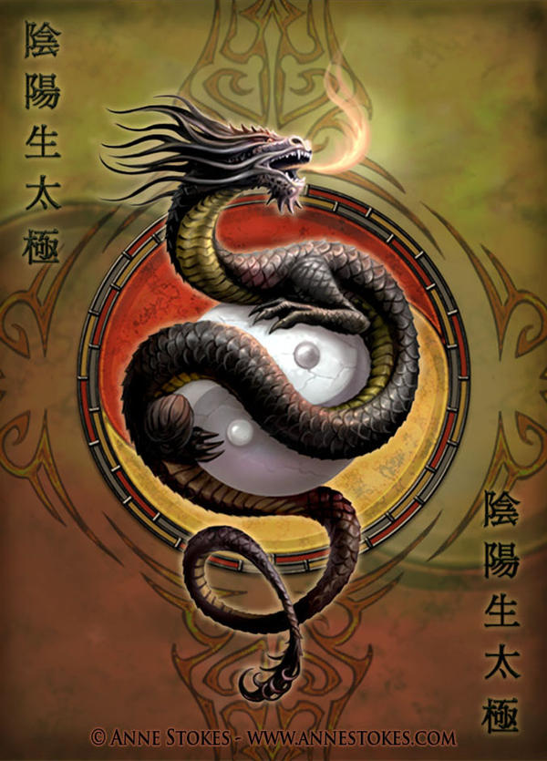 Yin Yang Guardian by Ironshod