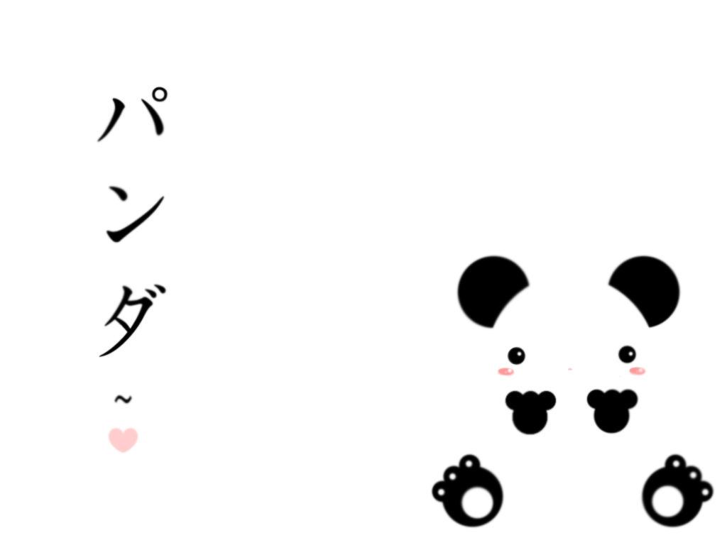 panda :heart: by rikuto on DeviantArt