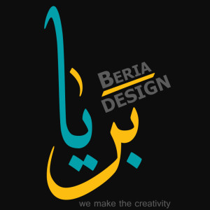 BeriaDesign's Profile Picture
