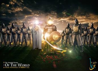The Awaited Savior Of The World by BeriaDesign
