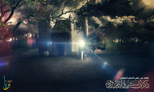 The martyrdom of Imam Sadeq by BeriaDesign