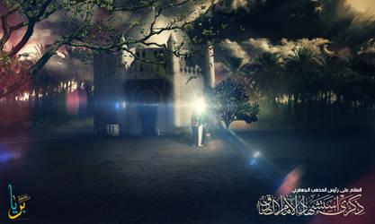 The martyrdom of Imam Sadeq by BeriaDesign