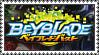 Beyblade Burst - Stamp by Gingamon