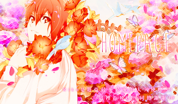 idolish7 home page by ChiSing321520