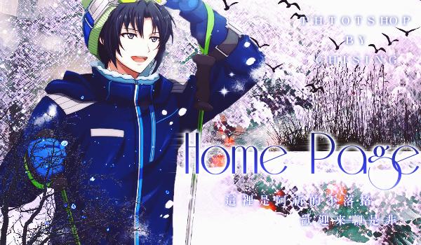 Idolish7 Iori Home page by ChiSing321520