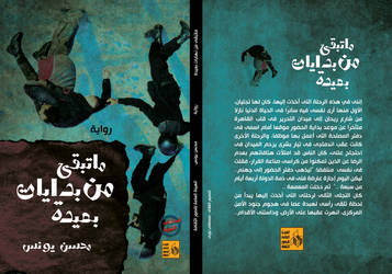 Far Starts Book Cover
