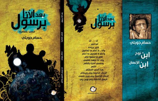 ba3d Ana Book Cover
