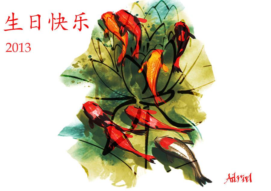 chinese birthday card design by pixelatedenemy on deviantart, Birthday card