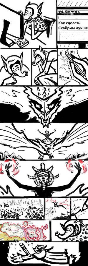 Ash Ghoul and Skyrim