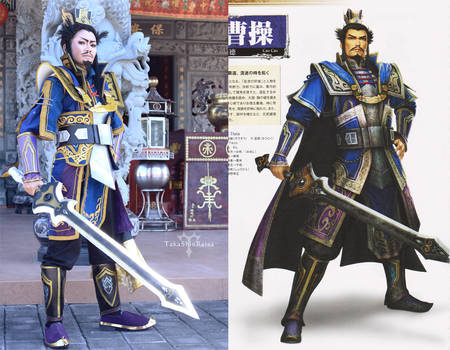 Cao Cao - Dynasty Warriors 8