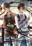 Shingeki no Kyojin - Eren and Levi