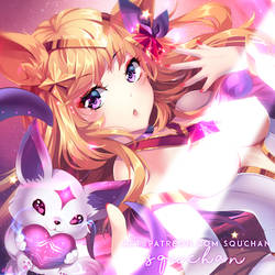 .NSFW SG Ahri preview. by SquChan
