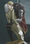 Dragon Age Inquisiton: Sorrow