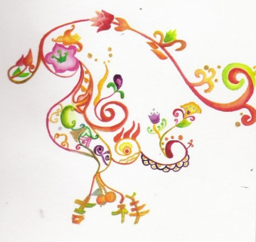 chinese new year design by peppermintz - Chinese New Year 2007