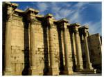 Hadrians Library