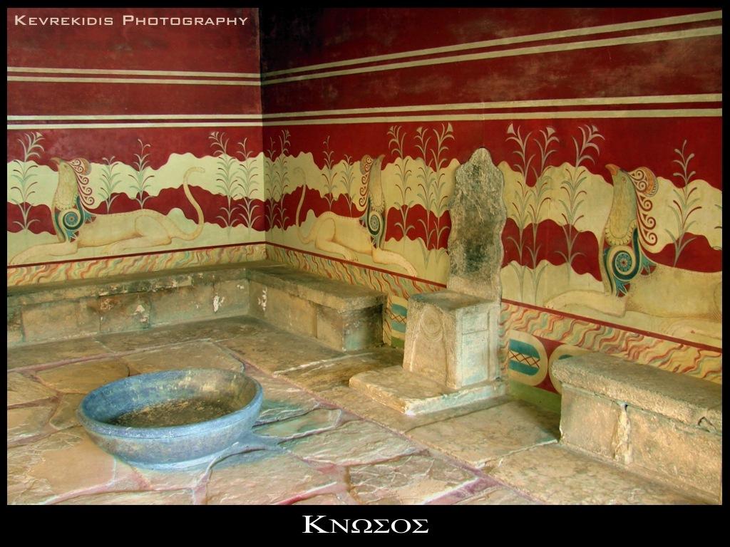 Knossos II by Kevrekidis