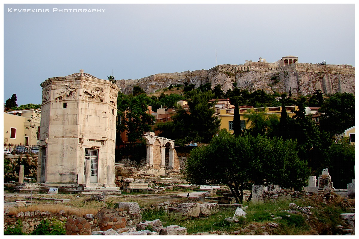 Agora by Kevrekidis