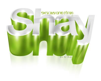 Shay by AHDesigner