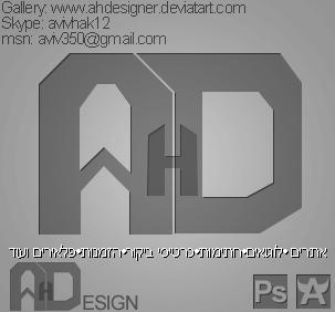 adh by AHDesigner