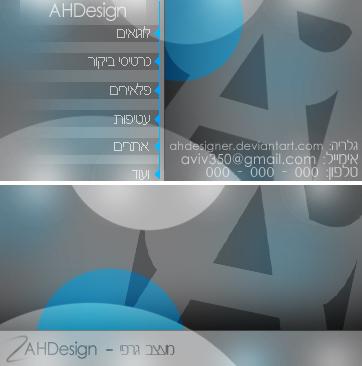 ahdesignn by AHDesigner
