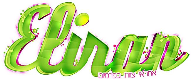 Eliran by AHDesigner