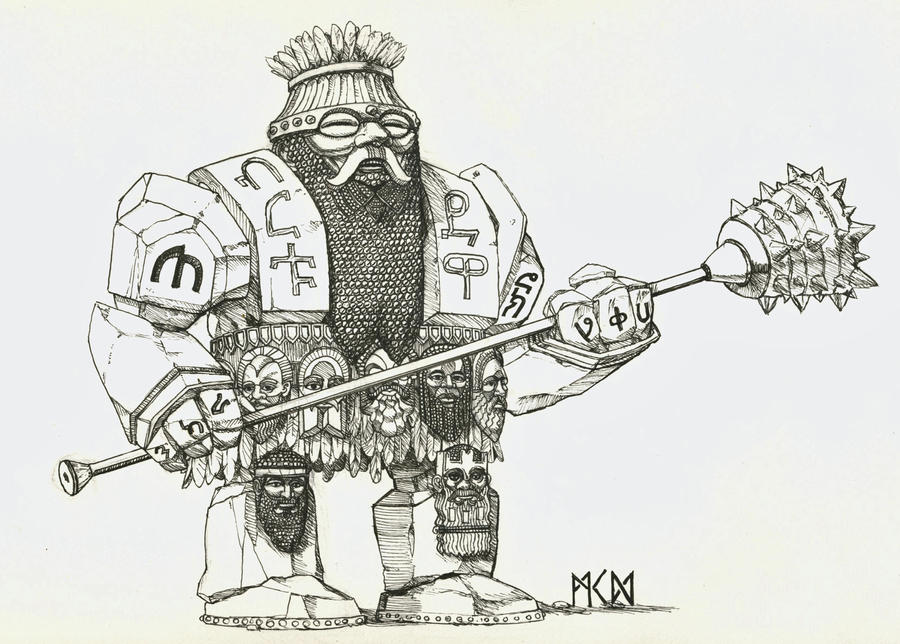 Commission - Kegiz Gavem Hold Guardian by deWitteillustration