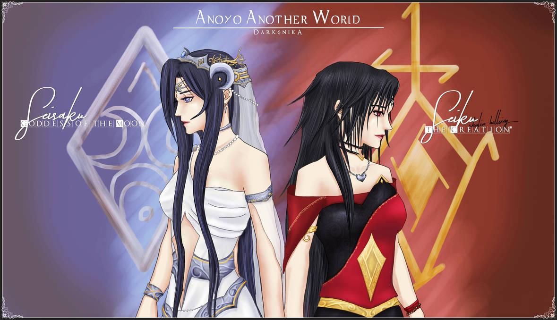 Linked soul - Anoyo