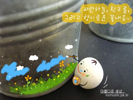korea mixed arts