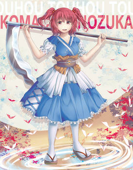 AWA Touhou Scroll Project: Komachi Onozuka