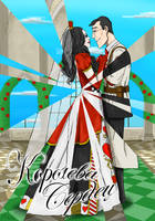 Queen of Hearts Fanfic Bookcover