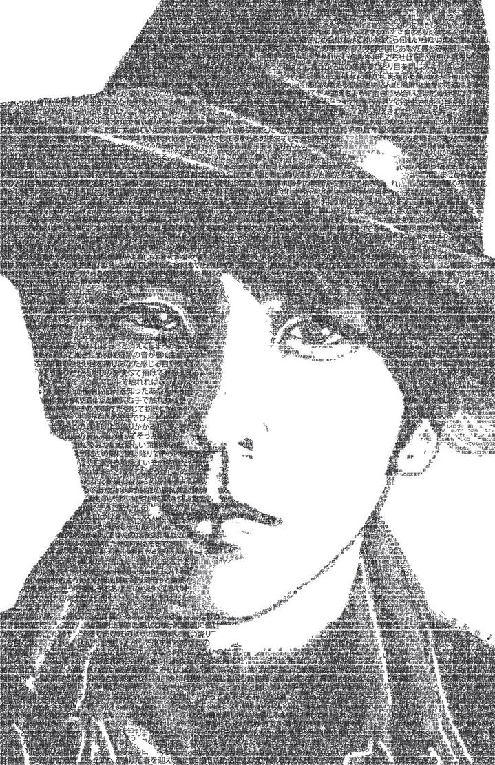Type Portrait Arashi's Nino by clearxbluexcube