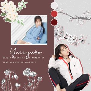 yuiiyuko's Profile Picture