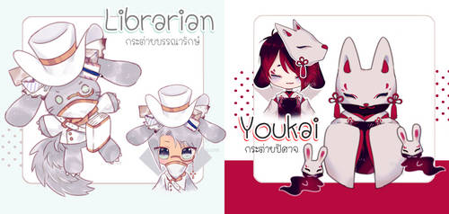 [closed] RabbiT Doll Adopts   set price [points]