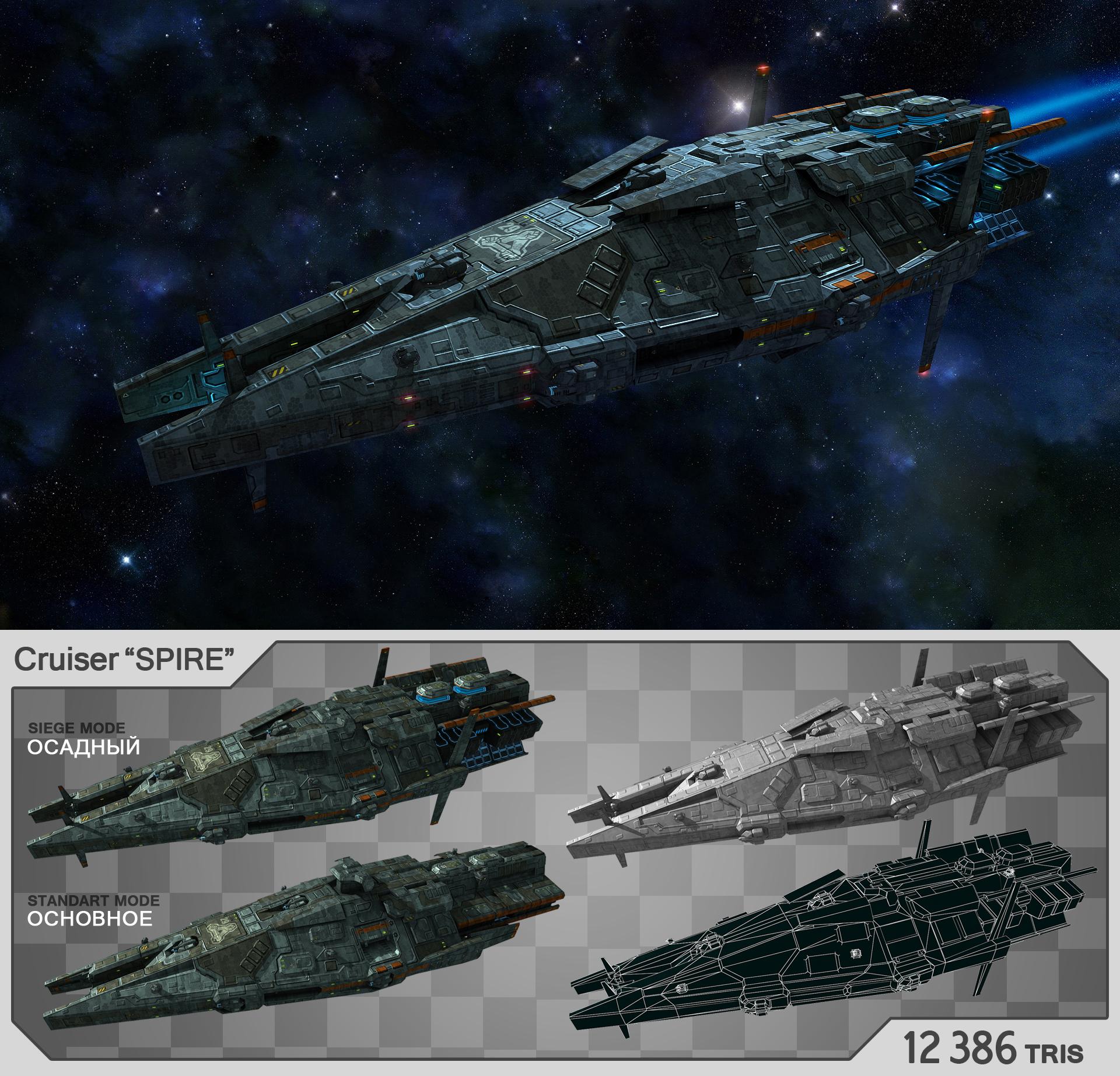 Assault cruiser SPIRE by NovA29R