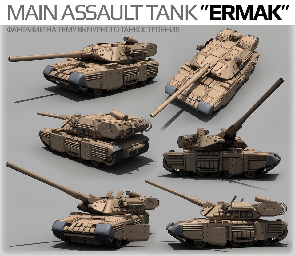 Military Sci Fi Tank Concept Art