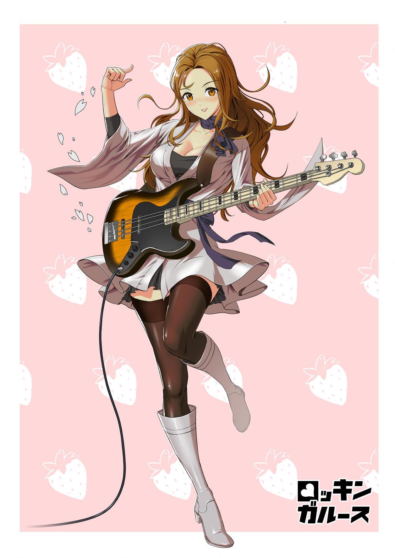Rocking Girls - Bass girl