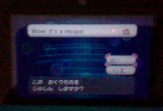 how to get hoopa 2017