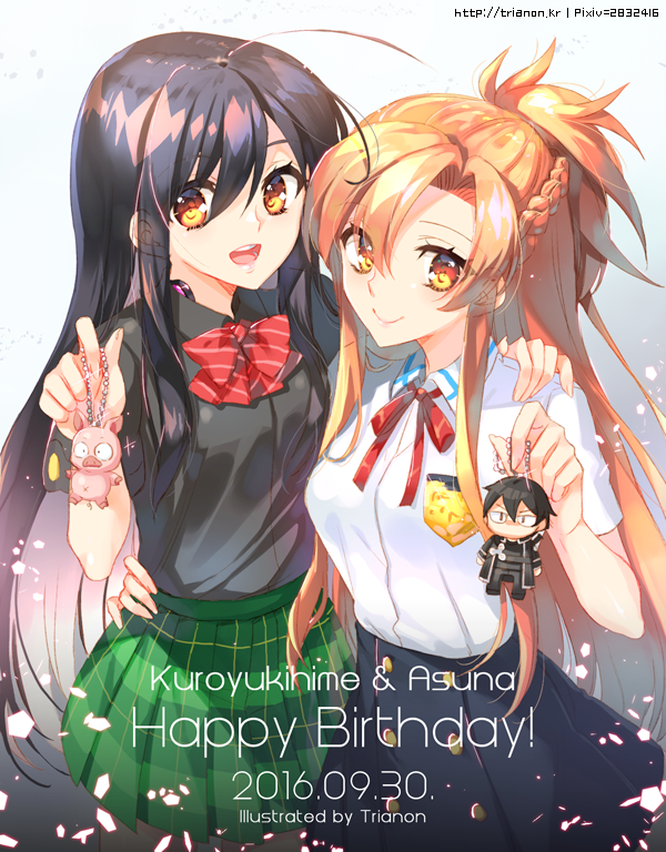 kuroyukihime and asuna Birthday by Trianon-dfc