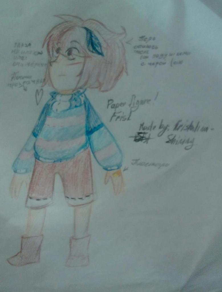 Meet Paper Figure! Frisk by Kristalina-Shining