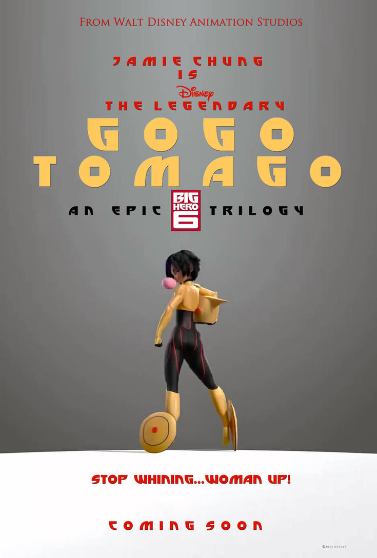 The Legendary GoGo Tomago: The Movie Poster by timbox129